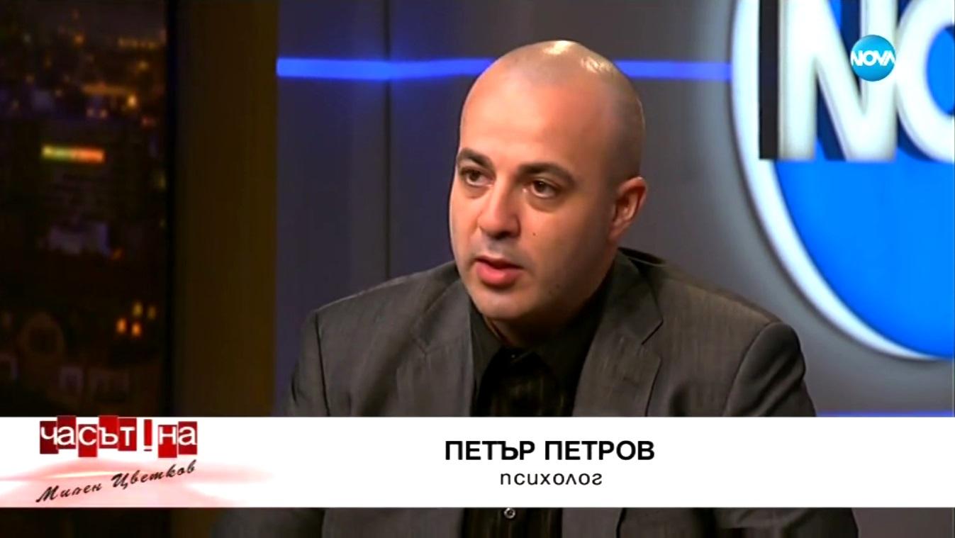 Petrov_vizitka - Copy