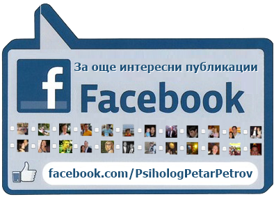Big-Facebook-Like копия