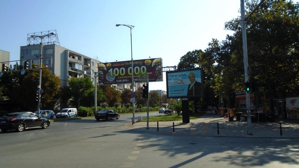 R47_Plovdiv-PsihologPeturPetrov-