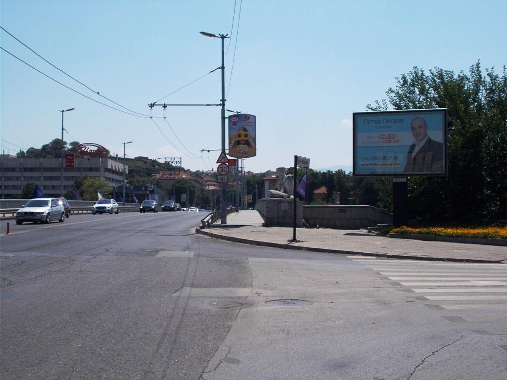 RAB7_Plovdiv-PsihologPeturPetrov-