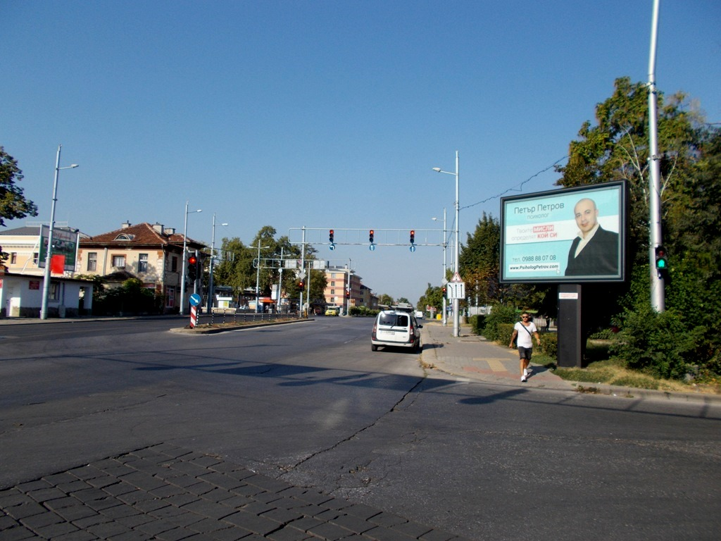 r34_Plovdiv-PeturPetrovPsiholog