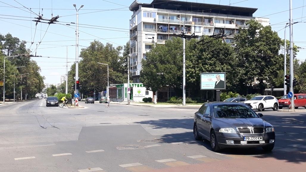 r35_Plovdiv-PsihologPeturPetrov-