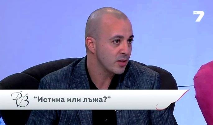 ИСТИНА ИЛИ ЛЪЖА Психолог Петър Петров в Дневникът на Венета по ТВ7